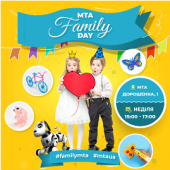 MTA Family Day у Львові